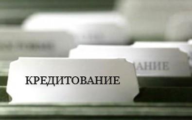 банки беларуси кредиты без справки о доходах тинькофф кредит иностранным гражданам